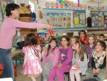 Class in Ashkelon