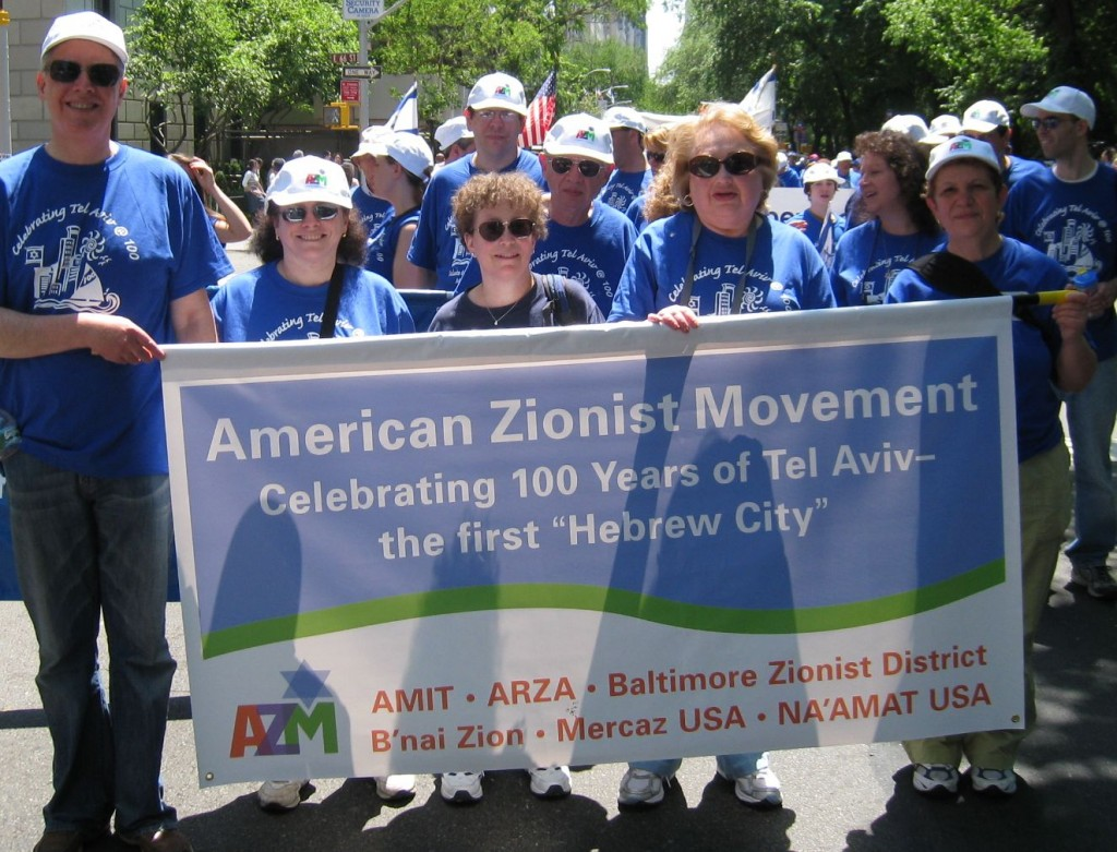 Some of AZM's marchers at the 2009 Salute to Israel Parade