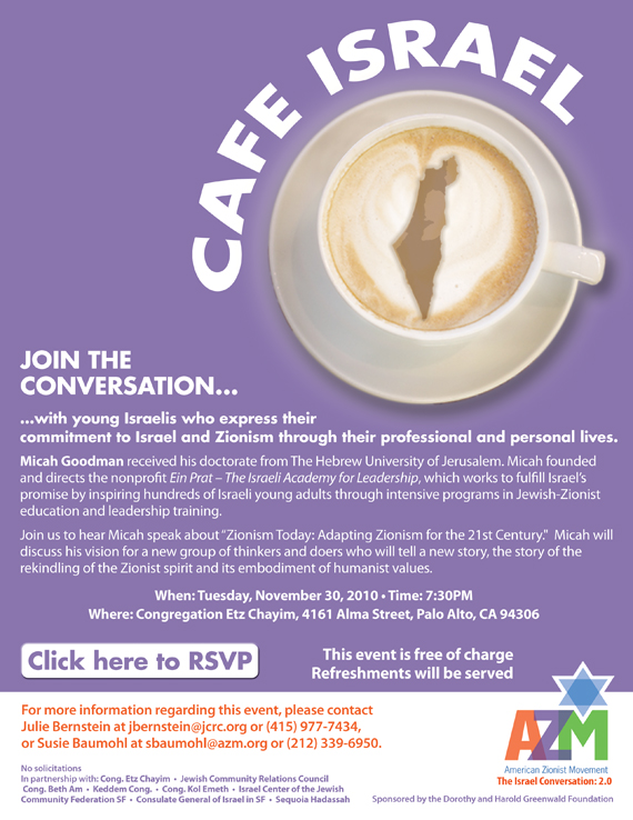 Cafe Israel Palo Alto Event