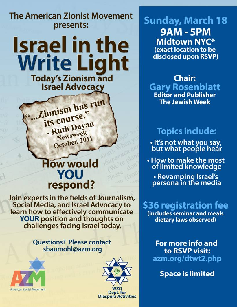 Click here to view the draft program for Israel in the Write Light