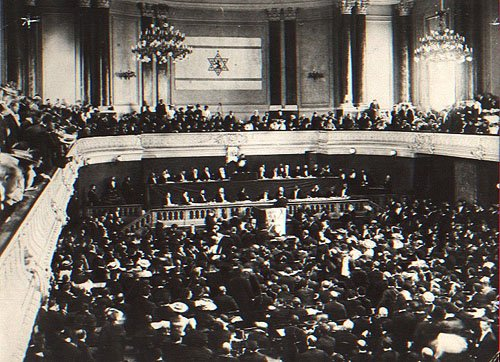 photo from the first Zionist Congress