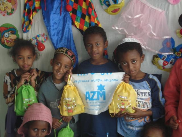 Children at Beit Canada