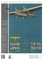 21OldPosters5