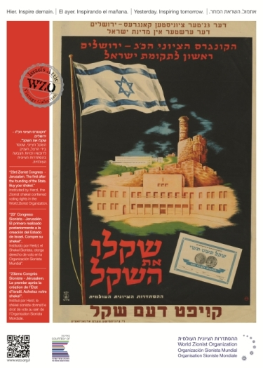 21OldPosters7