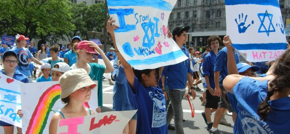 AZM Organizations March in the 2013 Celebrate Israel Parade