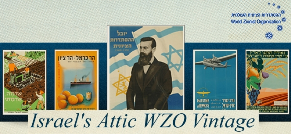 Posters of Pre-State Israel Give Special Insight Into Zionism