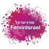 feminisrael-21-150x150