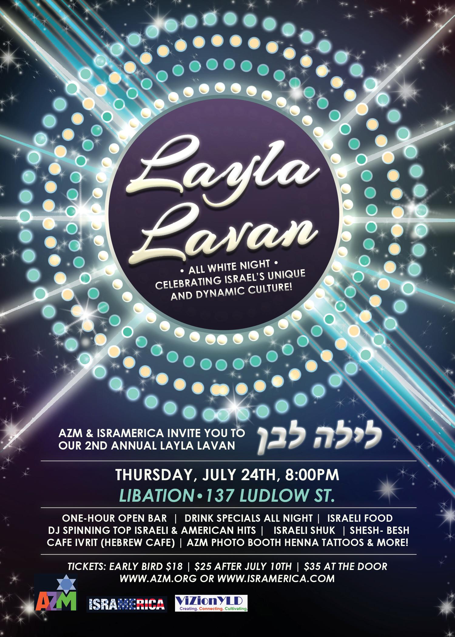 Layla Lavan flier