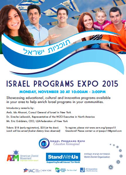 Israel Expo 11:30:15