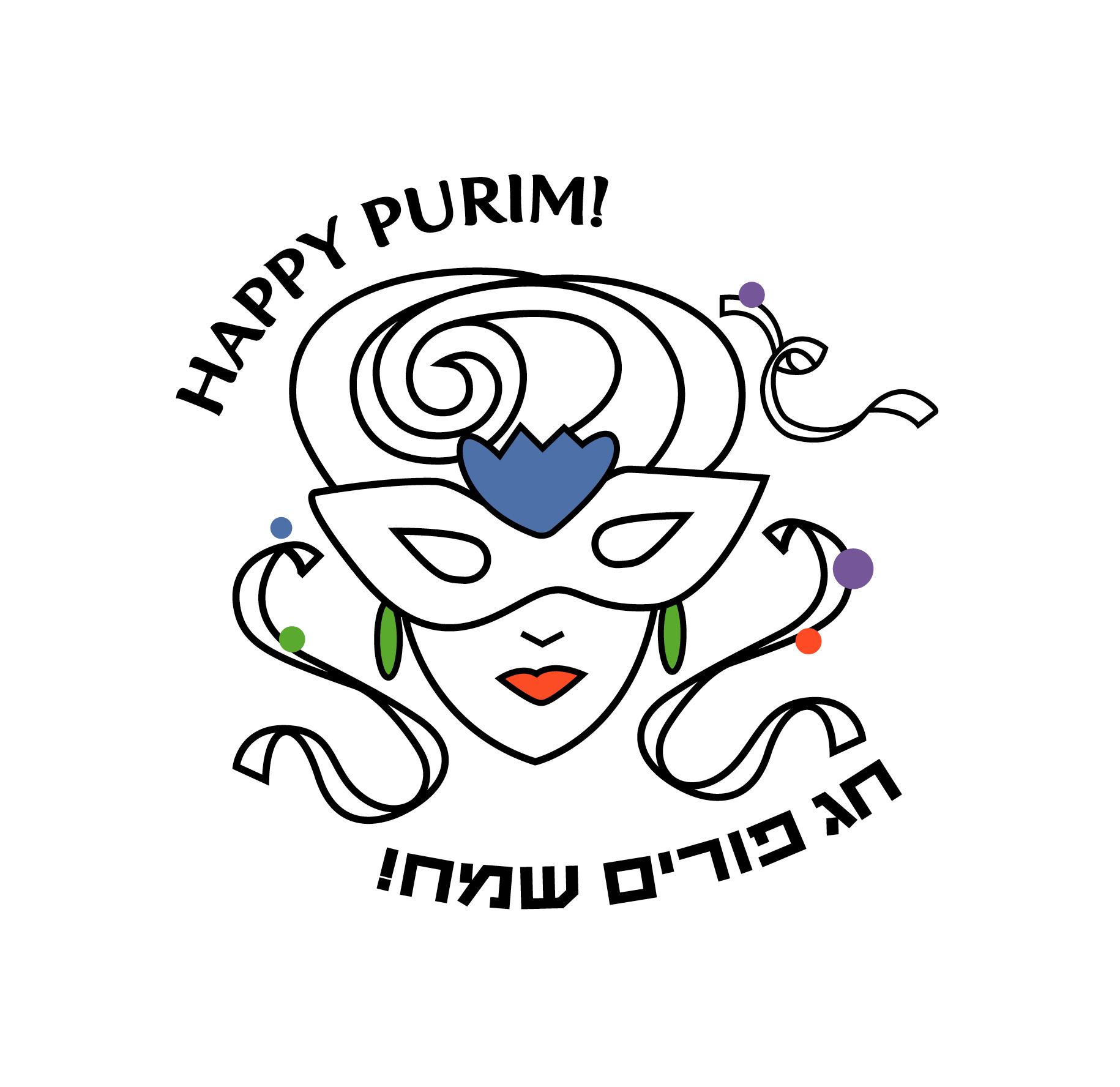 AZM_PurimIllustration_01