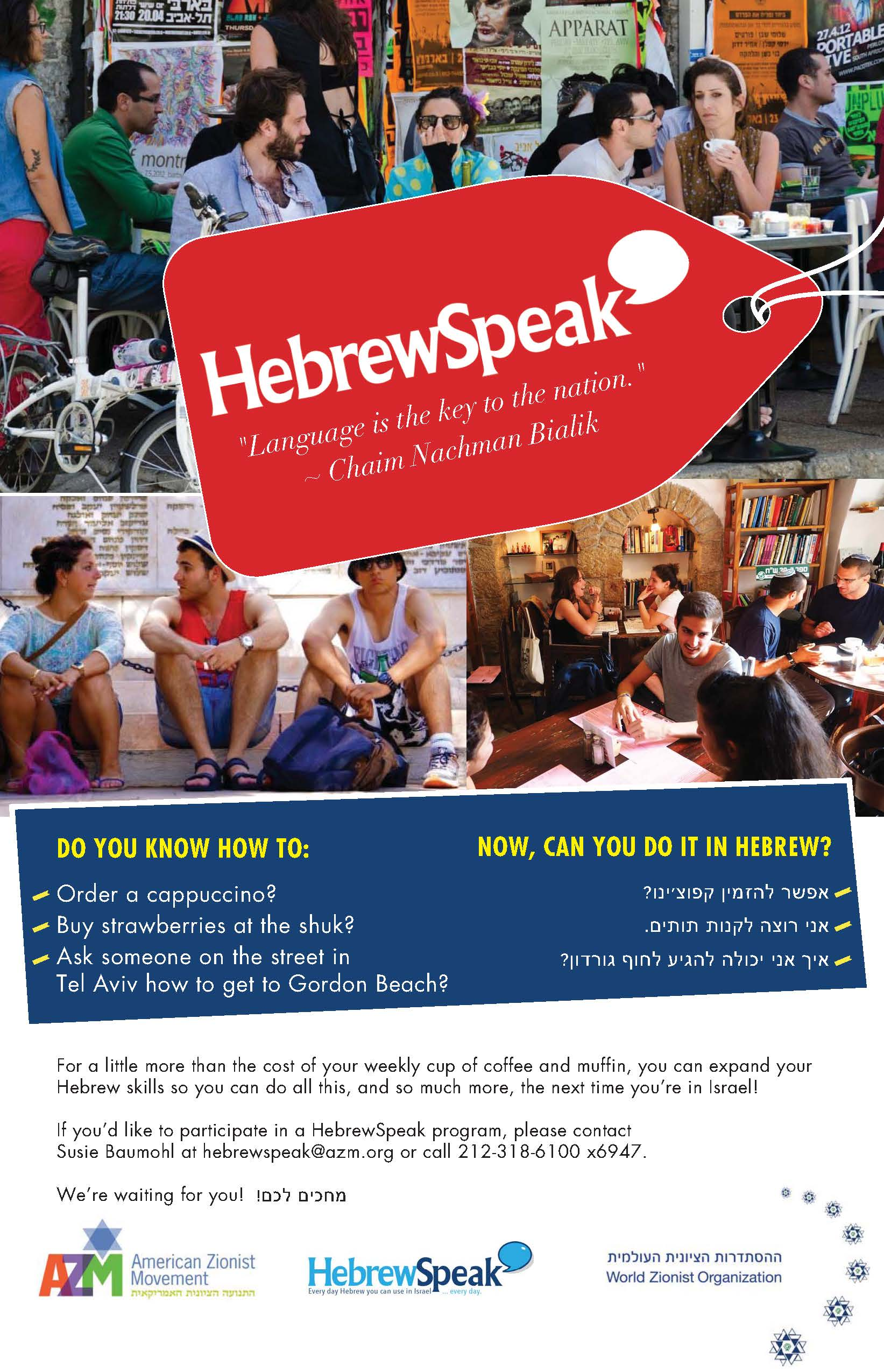 Join HebrewSpeak and learn how to speak Hebrew like an