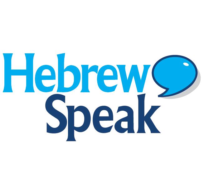 HebSp_logo_square