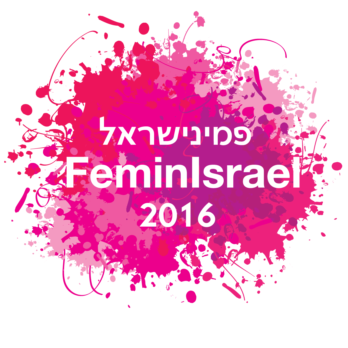 7276322_feminisraellogo