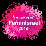 feminisraellogo