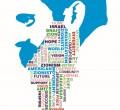 AZM- Herzl Beard Israel smaLL