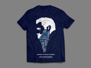 Celebrate Israel T-Shirt