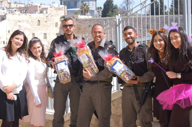 2016 Purim Focuses on the Brave Soldiers in Jerusalem