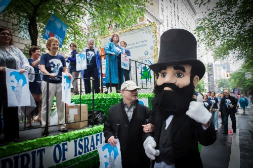 NYC Celebrates Israel 2016 – Theo Herzl Joins In
