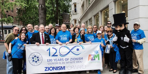 Celebrate Israel Parade NY 2017 – Photos and Video