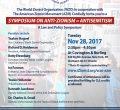 Symposium on Anti-Zionism = AntiSemitism